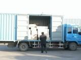 上海搬家長途搬遷 長短途貨運