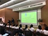 泰國留學費用多少 費用低一站式申請就讀公立大學