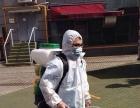 益业公司专业灭蚊防登革热寨卡