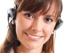 欢迎进入-无锡万和热水器(各中心)%售后服务网站电话