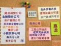 郑州办理建筑劳务资质,如何办理?需要哪些流程?