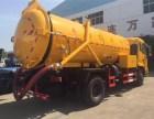 广州市荔湾区南岸路专业清理化粪池污水下水道马桶疏通公司