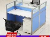 办公室隔断办公桌屏风办公桌