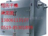 江苏名牌品质保证服务一流范邦企业专业生产制药化工设备
