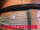 東營耐油塔式抽油機皮帶質量可靠