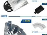 厂家定制防静电屏蔽袋 铝箔袋 气泡袋等包装袋