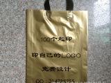 爆款现货/订做 高档时尚金塑料袋 服装手提袋 包装袋 加印LOG