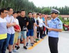 北京摩托车上牌规定 北京摩托车上牌政策