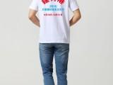 信阳广告衫文化衫短袖t恤定制印logo印字图免费设计