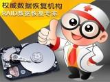 福州连江电脑硬盘误删除格式化数据恢复