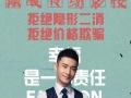 寻拍互联网婚纱摄影 邯郸站 黄晓明投资值的信赖