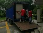 厦门岛内外居民搬家 钢琴搬运 出租房搬迁 仓库搬迁 科室搬迁