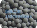巨东电气石陶瓷球饮用水净化陶瓷球调节PH值
