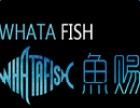 鱼赐鱼火锅加盟