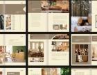 佛山画册印刷厂、禅城画册图册设计公司、宣传单印刷