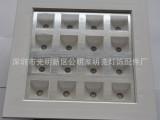 厂家大量批发大功率塑料格栅灯16W银边配件 PAR灯外壳 LED