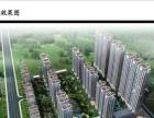 繁华地段大型住宅底商低价售低价售