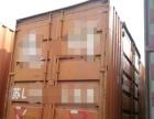 转让解放厢式货车 (货厢长9.5米)