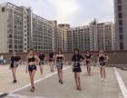 哪里可以学专业的爵士舞韩舞