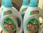 各大品牌洗衣液加盟 日用品 投资金额 1万元以下