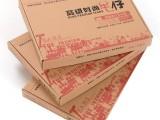 淘宝专用送礼档次高档牛仔裤服装商品包装牛皮纸飞机盒赠品纸盒子
