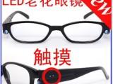2013 欧美新款触摸电子带灯led眼镜 阅读老花眼镜 照明多功