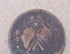 海外博物馆委托公司收购光绪元宝,大清铜币,最后几天