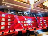 浦东专业LED显示屏出租公司