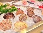 加盟吉布鲁牛排海鲜自助要多少钱