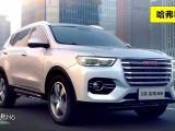 杭州分期买车