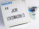飞利浦JCR 12V 20W A20H/3灯泡