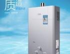 合肥低价上门安装燃气热水器