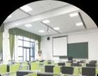 出租东区培训课室和会议室