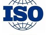 下沙ISO22000要求-欢迎来电咨询