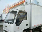 小型冷藏车,货车现车销售,价格面议