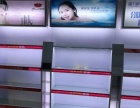 【急】精品化妆品柜低价转让出售