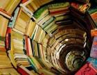 茂茂舊書回收網 專業北京舊書回收 收購舊書二手書