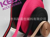 织带厂家 彩色现货包边带 丙纶箱包带,PP编织带仿尼龙织带肩背带