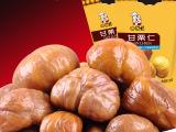 【口口福-甘栗仁100g】零食坚果特产板栗仁熟制栗子仁美栗