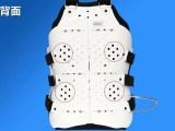 医用外固定支具生产商 医用康复护具研发