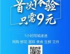 南京市闪送采用点对点专人直送服务模式更快更安全