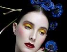 漯河学化妆怎么样、要花多少钱能学好?