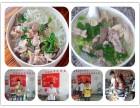 石排茶山想要学习汤粉王技术去 哪里学好呢来食八福小吃培训