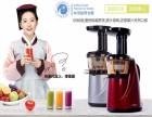 欢迎访问 惠人榨汁机白城市各区网点售后服务中心咨询电话