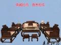 泰安不上漆红木家具 王义手工打造红木家具艺术品 大红酸枝沙发