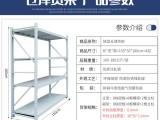 厦门全新轻中重型金属多层仓储库房置物展示货架多功能库房组合架