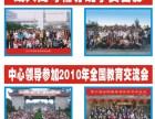 深圳南山自学考试大专班