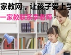钢琴教学,广州家教,专业教师教学陪练
