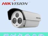 海康威视 AHD同轴高清摄像头 720P 监控摄像机 DS-2C