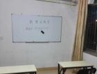 新绩点教育初一英语课外辅导